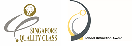 2014 SG Quality Class and Sch Distinction Award.png